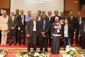 """المنتدى الدولي حول """"استخدام الحوسبة السحابية لخدمة التعليم في الدول العربية"""""""