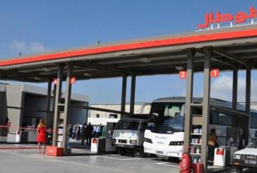 طوطال تونس توسع شبكة محطاتها في تونس وتفتتح محطتين جديدة بنابل والمنيهلة