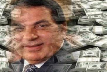 إعادة تجميد حسابات وممتلكات عائلة بن علي وزوجته وأقاربهم