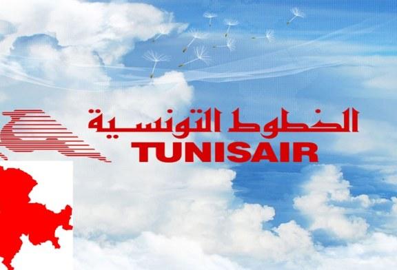 خطوط التونسية: عرض خاص يشمل زوريخ وجينيف