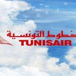 """للخطوط التونسية : باريس ونانت وسترازبورغ وجهات أخرى ضمن حملة  """" Jawi By Tunisair """""""