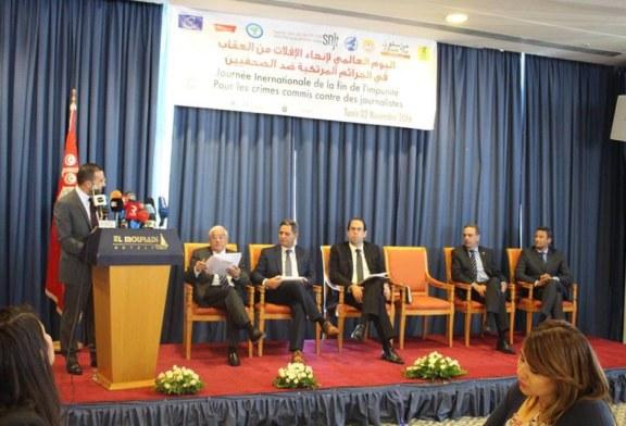 النقابة الوطنية للصحفيين تحي اليوم العالمي لإنهاء الإفلات من العقاب