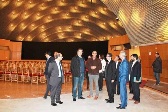 """قصر المؤتمرات : يحتضن الندوة الدولية للإستثمار """" تونس 2020 """""""