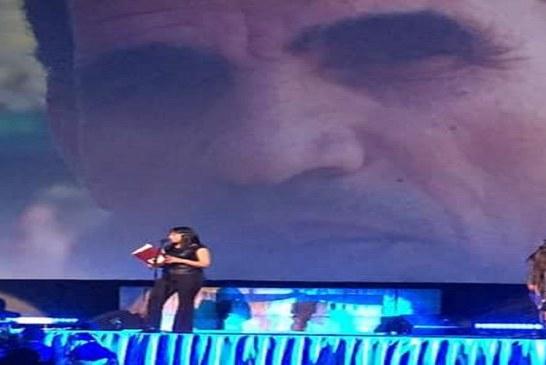 من الكوليزي الى الريو : الانطلاق الرسمي لايام قرطاج المسرحية