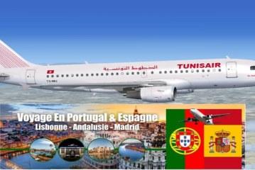 أطلقت الخطوط التونسية عرضا خاصا يشمل اسبانيا والبرتغال عبر مطار تونس قرطاج وذلك وفقا للشروط التالية :