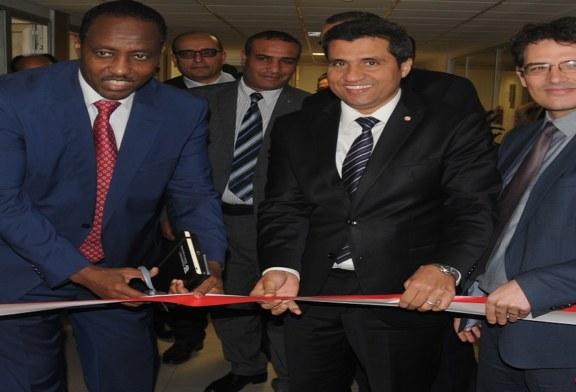 تدشين المركز الإقليمي للتدريب البريدي الخاص بالمنطقة العربية