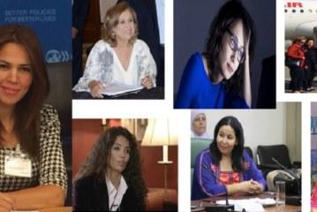 قائمة عام 2016 لأقوى 100 إمرأة عربية الأكثر نفوذا وتأثيرا على مستوى العالم