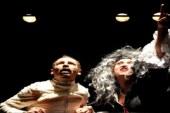 """مسرحية """" ثورة دون كيشوت """" تأليف و إخراج وليد الدغسني يوم 29 ديسمبر بفضاء الريو"""