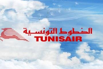 الخطوط التونسية تنهي سنة 2016 بكل جدارة وتحقق ارتفاعا في مؤشرات الحركة التجارية بـ9 %