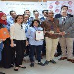 « ھیلب لاین » أفضل مشغل في تونس لسنة 2016