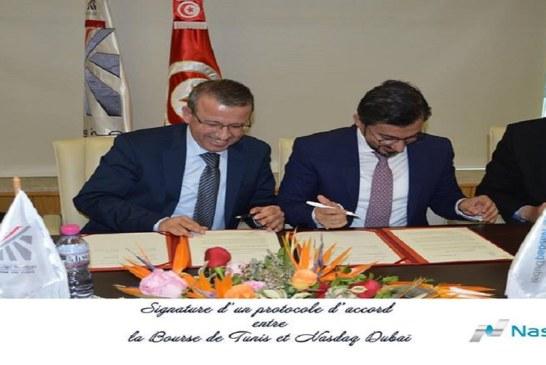 ناسداك دبي وبورصة تونس توقعان مذكرة تفاهم للتعاون بشأن عمليات الإدارج وحلول التمويل الإسلامي