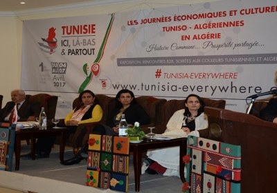 Tunisia-Everywhere Panel