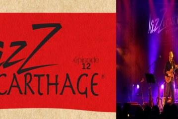 مهرجان الجاز في قرطاج ينتقل الى المدن الداخلية في 3 سهرات بسوسة