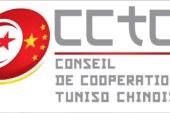 تعيين الطاهر بيــاحي رئيسا تنفيذيا لمنظمة  Silk Road     International, Cultural and Commercial Organization (SICO)