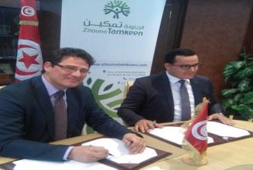 إمضاء اتفاقية شراكة بين البريد التونسي و مؤسسة الزيتونة تمكين
