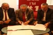 اتفاقية شراكة بين موزاييك ومهرجان قرطاج الدولي
