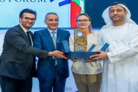 المغرب تكرم الصندوق الدولي للحفاظ على الحبارى