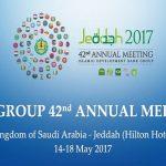 تونس تشارك في الاجتماعات السنوية لمجموعة البنك الإسلامي للتنمية
