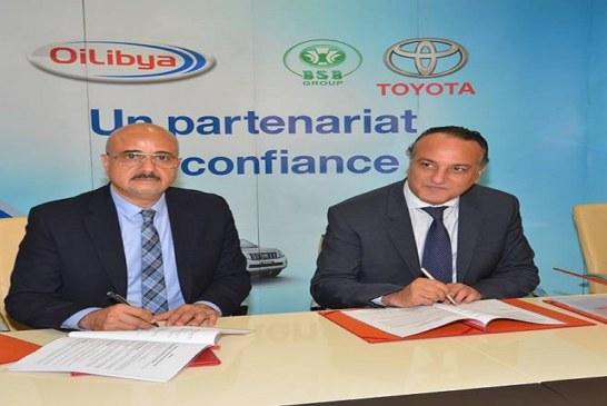 """""""ب.س.ب"""" تويوتا وأويليبيا توقّعان عقدا جديدا للشّراكة لمدّة سبع سنوات"""