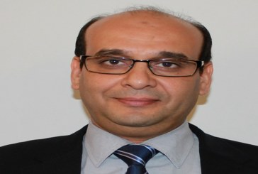 تعيين السيد خليل العبيدي رئيسا للهيئة التونسية للاستثمار