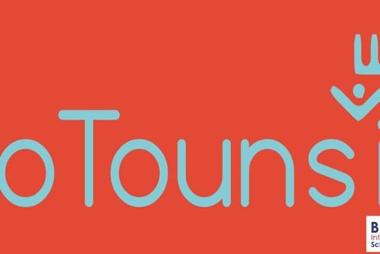 تطلق المدرسة البريطانية الدولية بتونس الدورة الأولى لمعرض So Tounsi