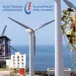 الشركة التونسية للكهرباء والغاز-  بلاغ انقطاع الكهرباء على العديد من المناطق جراء ارتفاع درجات الحرارة