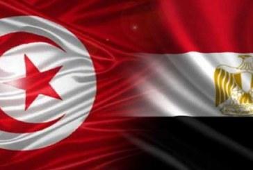 تونس تدين بشدة الهجومين الإرهابيين على نقطة تمركز تابعة للجيش المصري