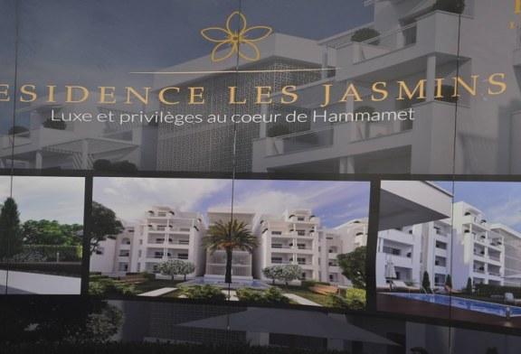 مشروع سكني بخدمات فندقية بالحمامات الشمالية بتكلفة 400.000 مليون دينار