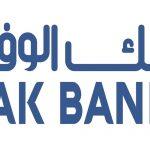بنك الوفاق يدعم تواجده بالجنوب التونسي:تدشين فرعي بنك الوفاق ببنقردان وجرجيس