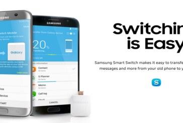 سامسونج تطلق حلاً جديداً لمواجهة التحديات الخاصة بالانتقال إلى هاتف جديد