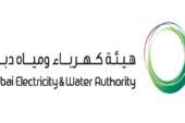 هيئة كهرباء ومياه دبي ترسي أكبر مشروع للطاقة الشمسية المركزة في العالم ضمن مجمع محمد بن راشد آل مكتوم للطاقة الشمسية بقدرة 700 ميجاوات وبتكلفة تصل إلى 14.2 مليار درهم