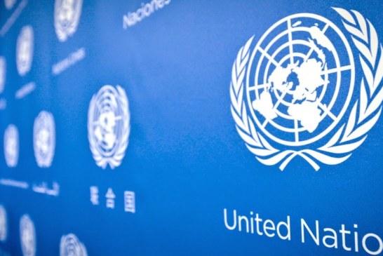 بيان تونس بمناسبة الاحتفال بيوم الأمم المتحدة 2017