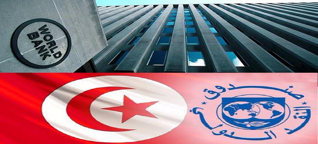 تونس تشارك في الاجتماعات السنوية للبنك العالمي وصندوق النقد الدولي