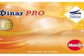 البريد يشرع في ترويج أول بطاقة مسبقة الدفع  « e-Dinar PRO» لفائدة المؤسسات الصغرى والمتوسطة « PME » والتجار