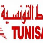 الخطوط التونسية تسجّل نموا على مستوى حركة المسافرين بنسبة تقدّر بـ11.3  %