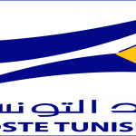 البريد التونسي يتحصل على المرتبة الأولى على المستوى العربي والإفريقي للمرة الثالثة على التوالي