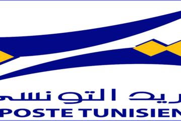 البريد التونسي-توضيح على إثر حادثة غلق مكتب بريد برج الطويل