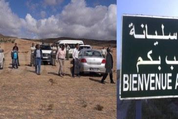 الدّولة تسترجع 70هك في سليانة و5000 م م في القصرين بصفة رضائية