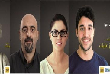 تُنظّم شركةPRECISIUM TUNISIE   بالتعاون مع شركائها، و تحت إشراف المرصد الوطني لسلامة المرور، حملة للسلامة المرورية للحدّ من عدد الوفيات الناجم عن حوادث الطرقات
