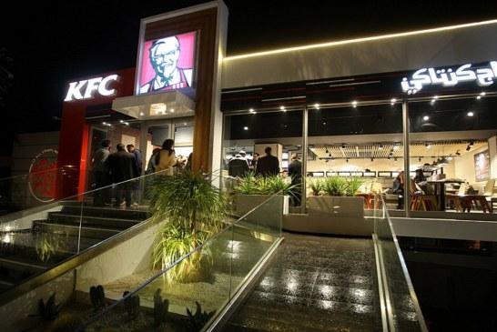 افتتاح أول مطعم KFC في تونس