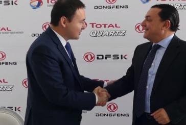 زيوت طوطال كوارتز محور شراكة بين طوطال تونس ووكيل العربات NIMR