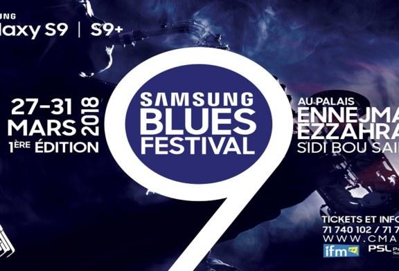 مهرجان سامسونج لموسيقى البلوز  بمناسبة بداية تسويق هاتف جالاكسي S9