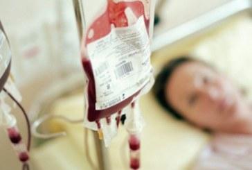 أزمة المركز الوطني لنقل الدم