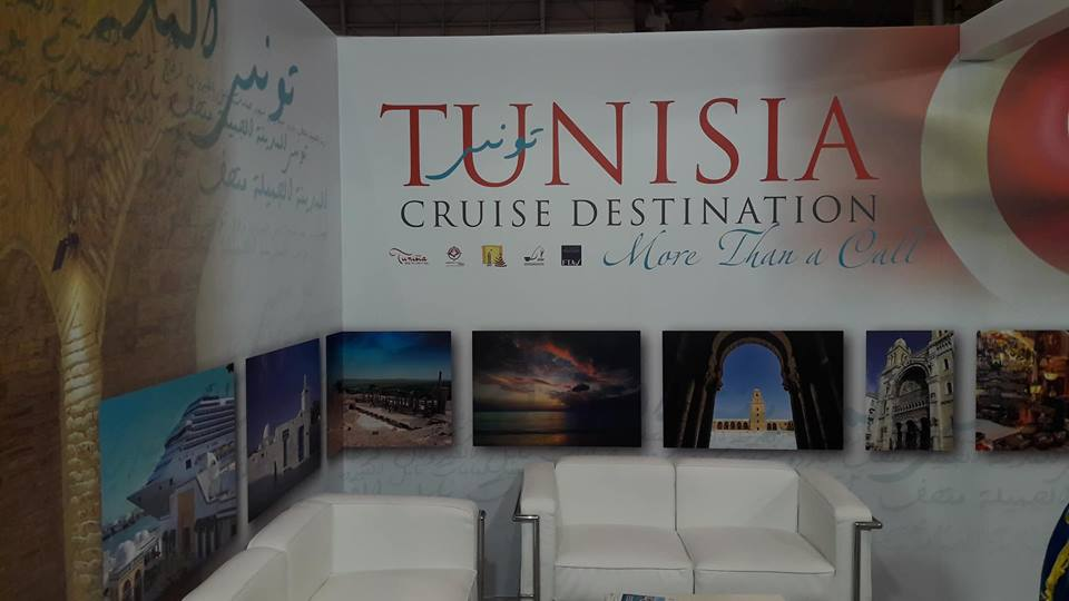 تشارك تونس في الدورة العاشرة للمعرض المتوسطي المختص في سياحة الرحلات البحرية المنتظم بمدينة لشبونة بالبرتغال يومي 19 و 20 سبتمبر