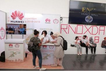تونس تحتضن الدورة الأولى من مسابقة هواوي لتكنولوجيات المعلومات والاتصالات