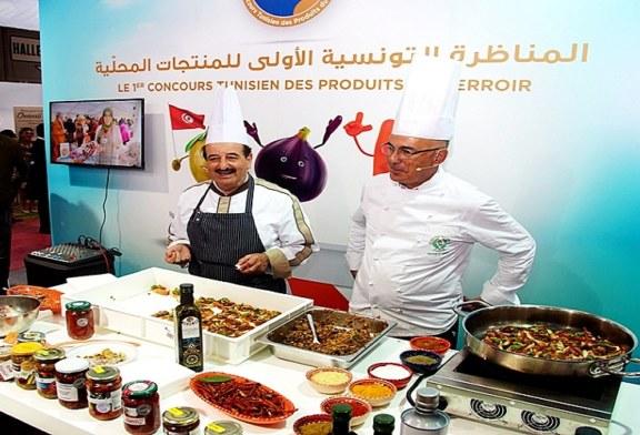 الصالون الدولي للاستثمار الفلاحي و التكنولوجيا2018: المنتوجات المحلّية المتوجة: مصدر تجديد للطبخ التونسي