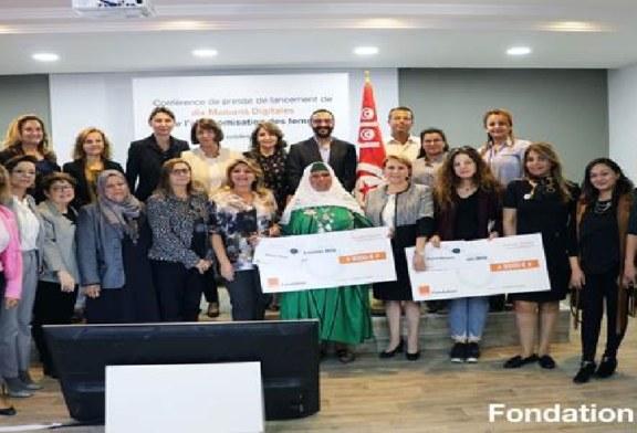 برنامج FabLabs المتضامنة : العمل من أجل مستقبل واعد للشباب