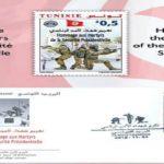 إصدار طابع بريدي لتكريم شهداء الأمن الرئاسي