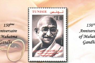إصدار طابع بريدي بمناسبة الذكرى 150 لميلاد المهاتما غاندي