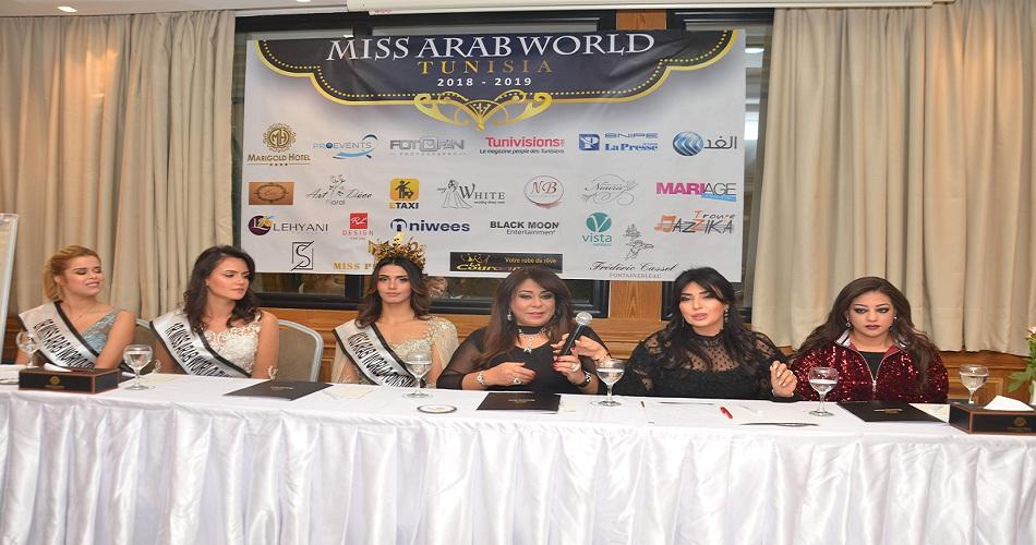 التونسية ضياء الزياني من بين المتنافسات على لقب ملكة جمال العرب بالجزائر